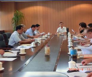 新疆节能减排科学研究会第二届换届预备会议召开